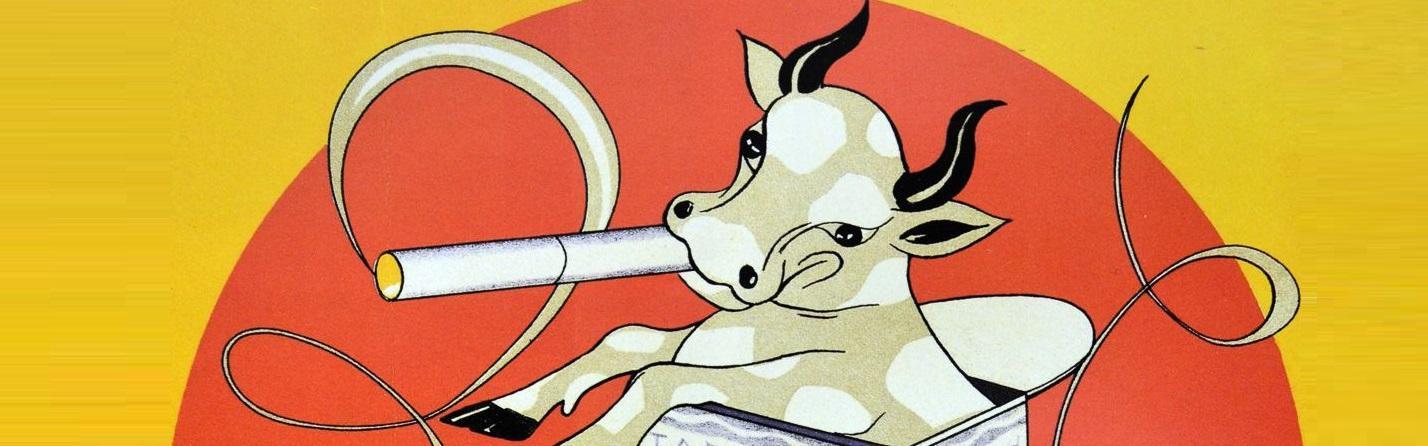 18 безумых советских плакатов с рекламой сигарет