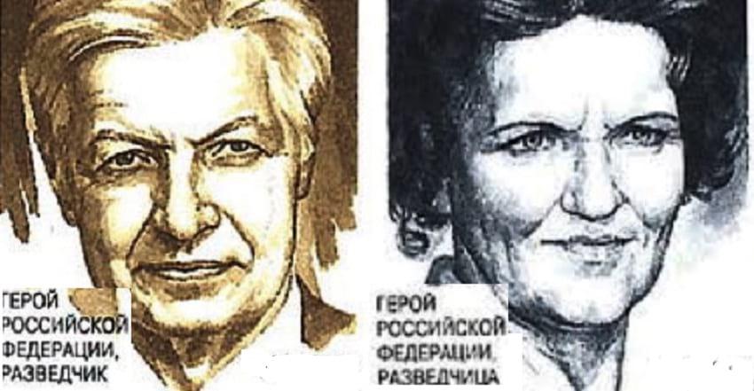 Русские разведчики в США